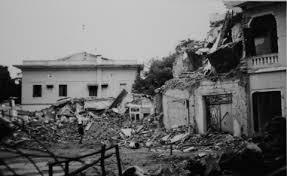 Tội phá hoại cơ sở vật chất - kỹ thuật của nước Cộng hoà xã hội chủ nghĩa Việt Nam