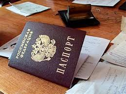 Thủ tục hủy bỏ quyết định cho nhập quốc tịch Việt Nam