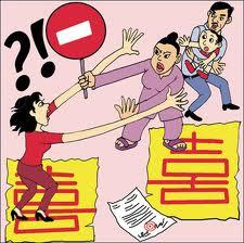 Vi phạm chế độ hôn nhân một vợ một chồng